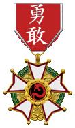 Benkei Orden