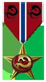 Kurita Champion